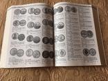 Каталог необычных монет мира, 6-е издание Krause, фото №9