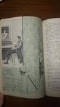 Сотворение Карамзина. Ю.М. Лотман., фото №5