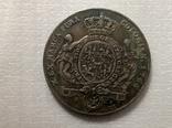 1 талер 1766 год копия С67, фото №3