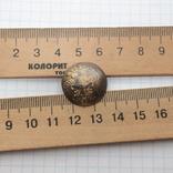 Пуговица РИА/ с орлом /., фото №6