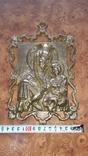 Бронзовая Икона Божья матерь. НИМОР, фото №7