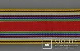 Орден Победа+ лента, Оригинал величина, в бархатном футляре, копия, фото №9