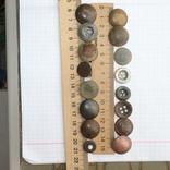 Пуговицы разные / 16 штук/., фото №3