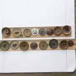 Пуговицы разные / 16 штук/., фото №4