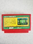 Baseball від Jaleco NES Famicom, фото №3