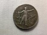 1 рубль 1923 год С81 копия, фото №2