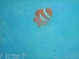 """""""-Ты кто?"""" /Детская серия/ Художник Ellen ORRO холст/акрил, 45х50 2010 г., фото №4"""