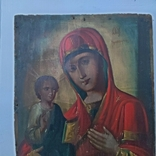 Икона Божья Матерь Приворучици 30 х 21.5 см, фото №5