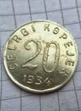 20 копеек Тувинская народная республика 1934г. копия, фото №2