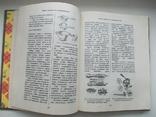 Кулинарная книга Домашнее консервирование, фото №6