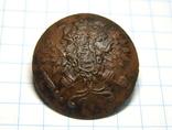 Пуговица с орлом периода РИ, СПБ БР Бух, отличный рельеф, фото №2