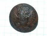 Пуговица с орлом периода РИ, СПБ БР Бух, отличный рельеф, фото №7