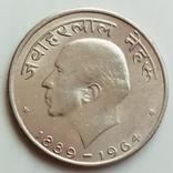 50 пайс 1964 г. (юбилейная) Индия, Бомбей, фото №4