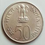 50 пайс 1964 г. (юбилейная) Индия, Бомбей, фото №5