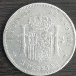 Испания 5 песет 1885 г. Альфонсо 12-й, фото №3
