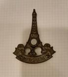 Магнитик Париж, Эйфелевая башня, фото №3