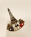 Магнитик Париж, Эйфелевая башня, фото №2
