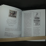 Чай с Джейн Остин Слово 2012 Подарочное издание, фото №10