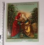 Целование Святой Елисаветы. 1911 год, фото №2