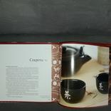 Чай и чаепитие Секреты выбора и приготовления чая 2008, фото №8