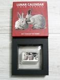 Год Кролика, ДВА БЕЛЫХ КРОЛИКА - унция, серебро 999, 1 доллар - 2011 - ПОЛНЫЙ КОМПЛЕКТ, фото №2