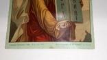 Святой пророк Моисей. 1911г., фото №5
