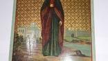 Святая преподобная Марфа. 1911г., фото №7