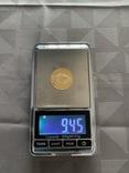 20 фунтов 1972 г. Елизавета II, фото №12