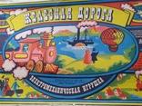 Железная дорога электромеханическая игрушка СССР. В коробке. 2, фото №2