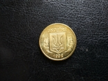 Монета 50 копеек Украины 1992 (Английский чекан - Копия), фото №2