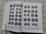 Материалы и исследования отдела нумизматики. (1), фото №6