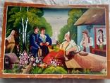 Картина Тарас Бульба. копія., фото №2