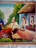 Картина Тарас Бульба. копія., фото №5