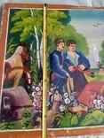 Картина Тарас Бульба. копія., фото №6