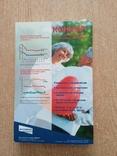 Серцево судинні захворювання, фото №3