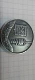 Медалька ГДР, фото №4