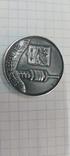 Медалька ГДР, фото №5