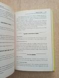 Лучшие рецепты для микроволновки и гриля, фото №4