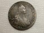 Полтина 1771 год s12 копия, фото №2