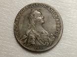 Полтина 1767 год s24 копия, фото №2