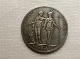 Медаль в память восшествия на престол Императора Александра I, 12 марта 1801 г s39 копия, фото №3