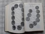 Монеты России 1700-1917 В.В. Уздеников (7), фото №10