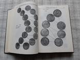 Монеты России 1700-1917 В.В. Уздеников (7), фото №11