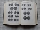 Монеты России 1700-1917 В.В. Уздеников (7), фото №13