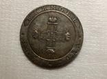 Монета Ефимок 1798 s42 копия, фото №2
