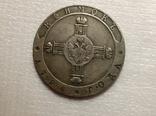 Монета Ефимок 1798 s43 копия, фото №2