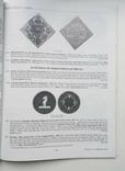 Аукционный каталог 2005 г. февраль, фото №9