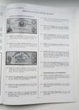 Аукционный каталог 2005 г. февраль, фото №11