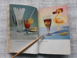 Напої для всіх., фото №6