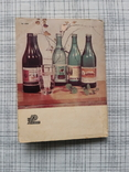 Напої для всіх., фото №11
